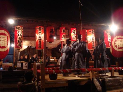 日向の七草祭り