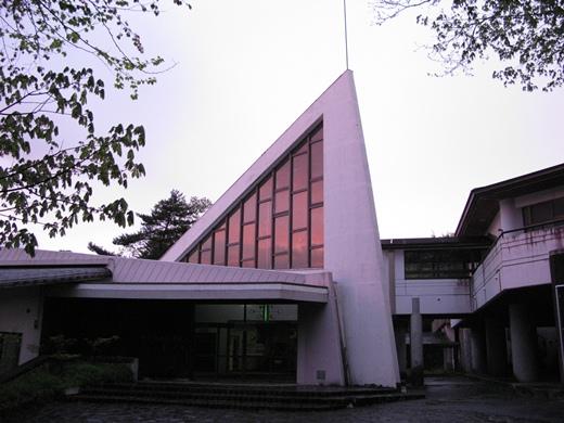 井川少年自然の家
