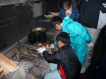 南アルプスユネスコエコパーク井川自然の家