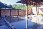 梅ケ島新田温泉浴場「黄金の湯」