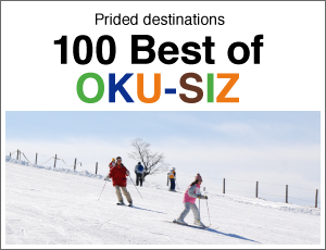 We want to recommend with confidence! Spot introduction 100 Best of OKU-SIZ of OKU-SIZ pride