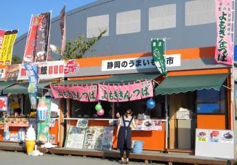 きよさわホビーフェア.JPG