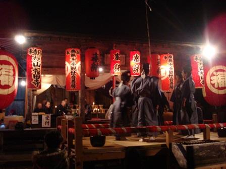 The sun seven herbs festival. JPG