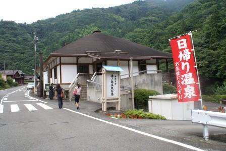Yunoshima hot spring (the small) .jpg