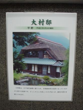 葵区パネル.jpg
