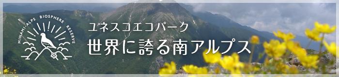 http://www.okushizuoka.jp/info/2014/06/11/ecopark_bnr_700x160.jpg