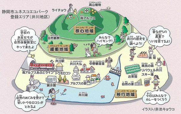 br_zone03_sizedown.jpg