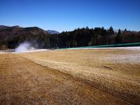 Ski slope. jpg