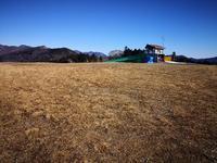 The ski slope mountaintop. jpg
