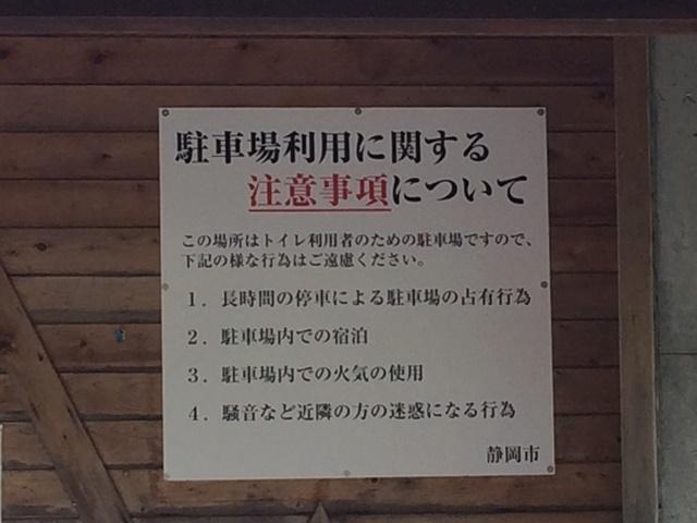 테샤만쿠 화장실 간판 1.jpg