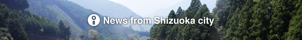 News from Shizuoka City