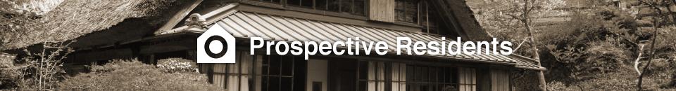 Prospective Residents
