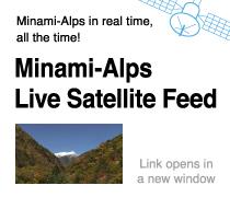 Minami-Alps Live Satellite Feed