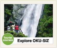Explore OKU-SIZ