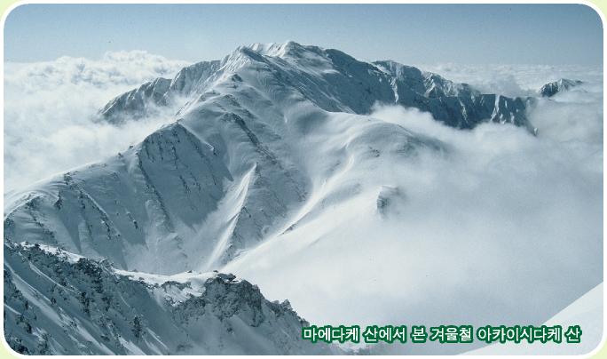 전 타케(앞만)에서 본 겨울의 아카이시다케 산(붉고 안아라)