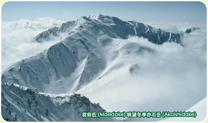 從前山嶽(maedake)看的冬天的赤石岳(紅色,抱住)