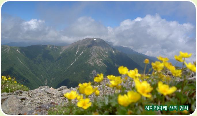 히지리다케 산(히지리다케)의 경치