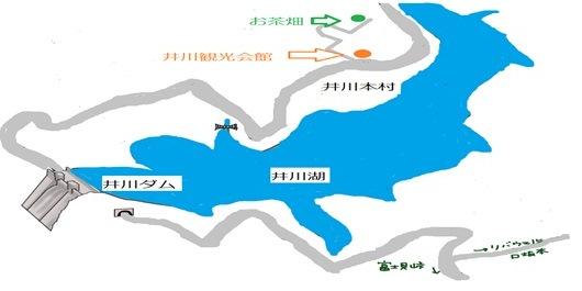 이카와 55.jpg