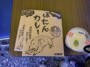 kiyosawa 10周年7.JPG
