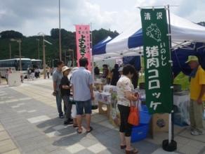 新东名特产帐篷销售1.JPG
