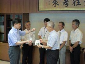 梅岛茶市长赠呈2.JPG