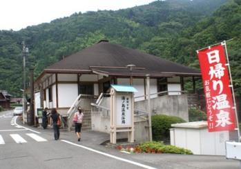 汤之岛温泉1.JPG