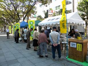 秋天的定期市2011-1.JPG