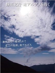 静岡紀行3.jpg