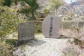 靜岡茶發源的碑1.jpg