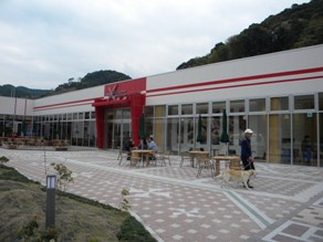 靜岡SA向下1.JPG