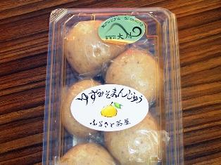 013syukaku_004-2.jpg