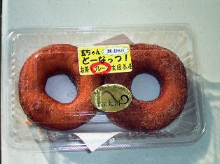 013syukaku_005-2.jpg