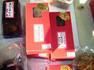 013syukaku_007-2.jpg