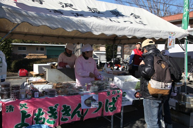 03_奥静冈的农产品加工销售地方2.jpg