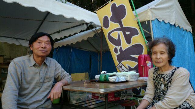 http://www.okushizuoka.jp/oshi/news/2015/04/20/270416miki04.jpg