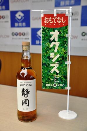 20150701威士忌工厂×这个第一名事业共同记者招待会_085.jpg
