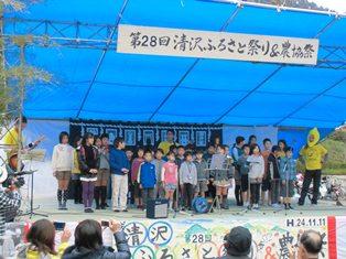 清澤故鄉祭典5