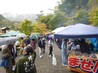 http://www.okushizuoka.jp/oshi/news/P1000118.JPG