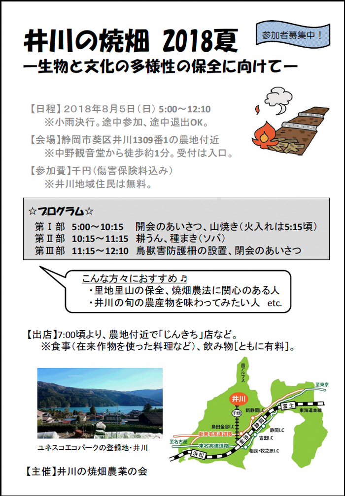 Flyer image. png