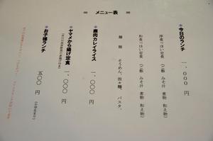 IMGP1580.JPG