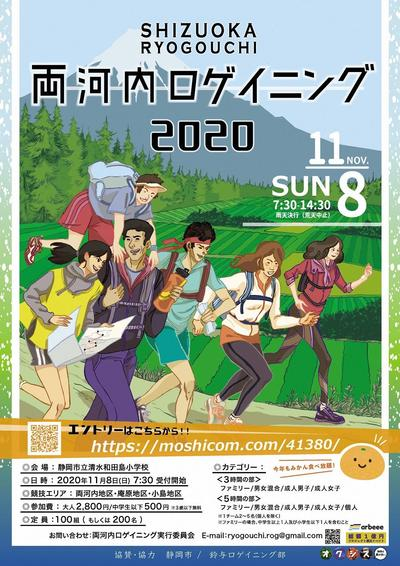 The poster last. jpg