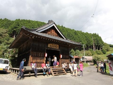 http://www.okushizuoka.jp/oshi/news/eco2-07.JPG