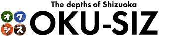 OKU-SIZ | Shizuoka City intermediate and mountainous area depths Shizuoka