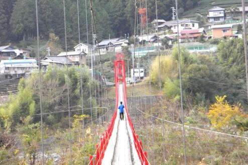 相渕橋(人道吊り橋)