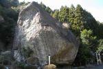 河内の大石