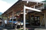 清沢ふるさと交流施設「きよさわ里の駅」