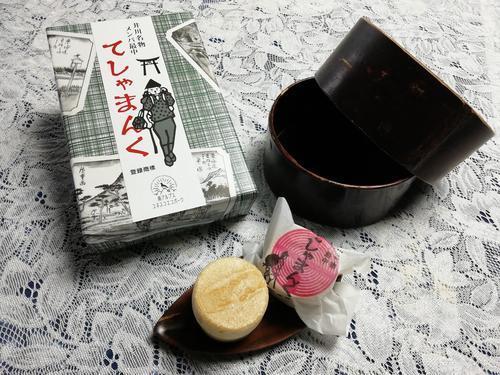 https://www.okushizuoka.jp/oshi/news/f249d56154819b3ace57d7581ac98a84d2101d68.jpg